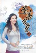 中醫文章、教材。